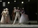 Дафнис и Хлоя - Балет Мориса Равеля (Пермский театр оперы и балета)