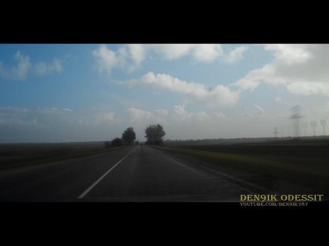 Из г. Херсон в город Новая Каховка за пять минут осень 2017 . Highway Kherson Nova Kahovka