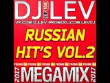 DJ LEV - RUSSIAN HIT'S VOL.2 (MEGAMIX 2017)