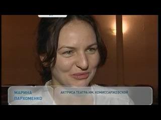 Московские режиссеры вывели провинциальный театр из зоны комфорта
