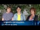 Ростовчане выразили благодарность участковому уполномоченному полиции