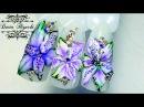 Необычный Цветок Обьемная Лилия Дизайн Ногтей