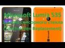 Microsoft Lumia 535 Замена сенсорного стекла Touchscreen Replacement