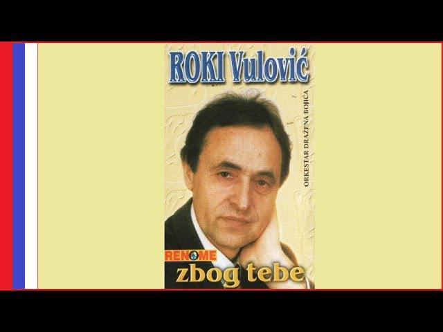 Roki Vulovic - U kafani svake noci subtitles