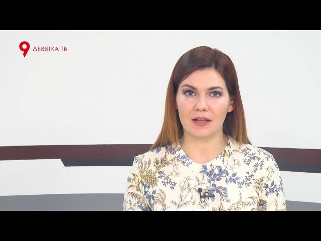 Скалолазка Мария Толоконина в Русском ниндзя