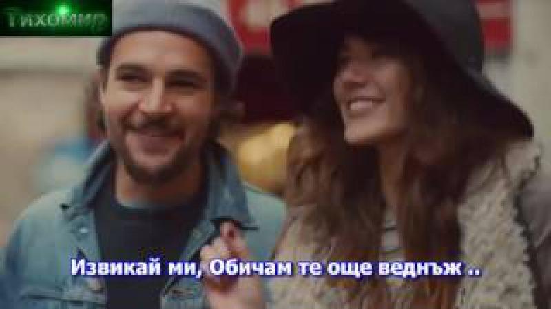 ✅BG Превод Xristos Menidiatis - Fonaxe Mou S΄agapo🇬🇷🎼💙