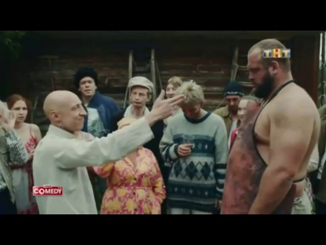 VERSUS Пастух МИРОН vs Кузнец СЛАВКА
