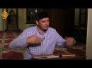 1. Уроки хадиса. Вводная лекция. Биография имама Навави.