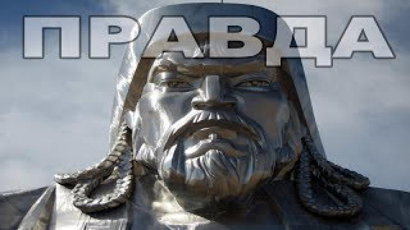 Что прикрыли татаро-монгольским игом? Какие реальные события они хотели скрыть и почему?
