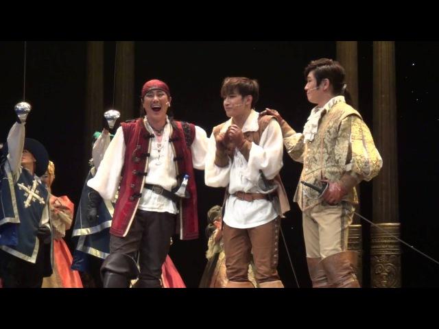 130412 삼총사(The Three Musketeers)  - JUN.K