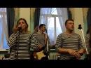 Группа ХГМА(ХДМА) Экипаж - Менуети