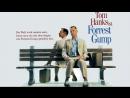 Форрест Гамп  Forrest Gump (1994)