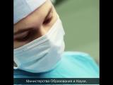 Главный кардиохирург России о поддержке молодых специалистов