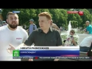 Журналист НТВ получил по лицу в прямом эфире от ВДВ