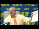 Жириновский предъявил документы на миллиарды Грудинина