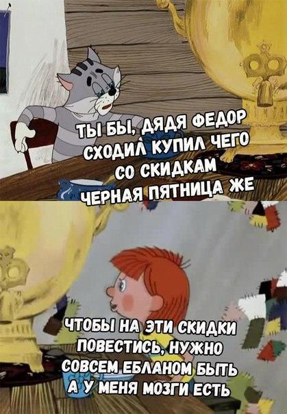 Фото №457076700 со страницы Артёма Мордовцева