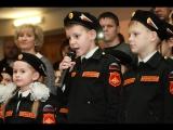 Посвящение в кадеты (внучка)
