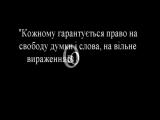 толерантність. соціальний ролик учнів шкільного парламенту Розівської ЗОШ №2