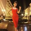 Irina Erokhina