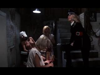 худ.фильм триллер-ужасы (бдсм, bdsm, садизм, изнасилование): Ilsa: She Wolf of the SS(Ильза – волчица СС) - 1975 г, Дайанн Торн