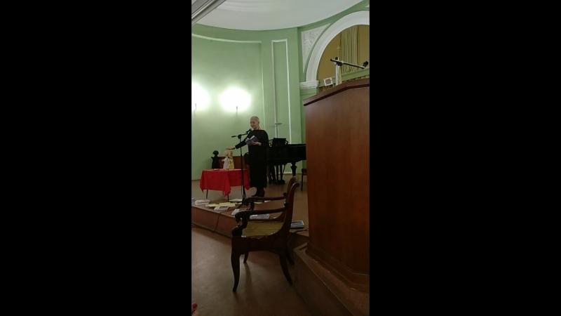 Людмила Митрохина, Тело. Душа. Тень 17.02.2018