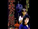 Katasumi and 4444444444 1998 озвучка Alf