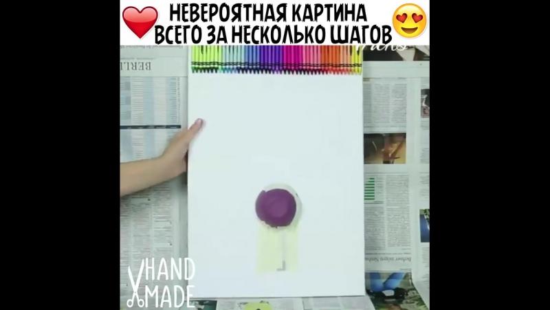 Handmade_videosBbO9ca2jh5_.mp4