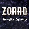 Zorro / Chita
