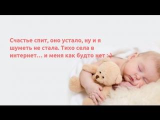 #goon_цитаты