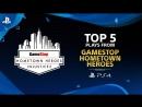 Injustice 2 – Top 5 Plays from Gamestop Hometown Heroes | PS4