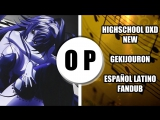 Highschool DxD New Opening 2 (Español Latino Fandub)