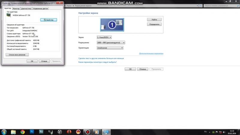 Intel i7-4790 @3.60GHz ОЗУ 8,00 ГБ nvida gt 730 128bit ddr3 2GB