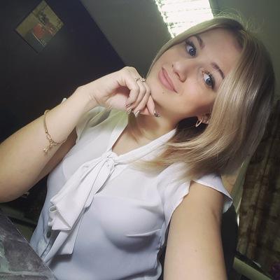 Анастасия Сиренко