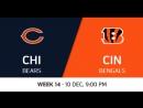 NFL 2017 / W14 / Chicago Bears - Cincinnati Bengals / CG / EN