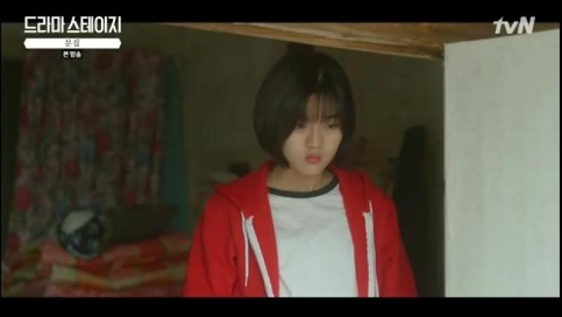 180107 Первая серия дорамы tvN @ Drama Stage.Часть вторая.