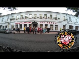 Паспортный стол Золотого Кольца России , Ярославль туризм 2017