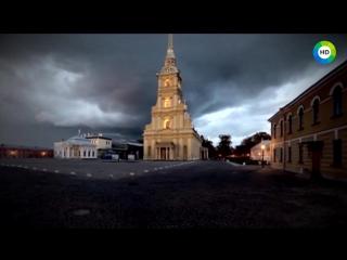 Самая таинственная крепость России.Земля.Территория загадок