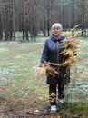 Ольга Ванчугова фото #28