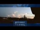 Порошенко сказал - фас! Чем обернётся для жителей Донбасса закон о реинтеграции, и как украинская армия поздравляет Новороссию с