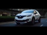 Музыка из рекламы Renault KAPTUR - Время сделать выбор (Россия) (2016)