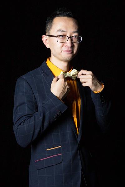 Yu Wenyang