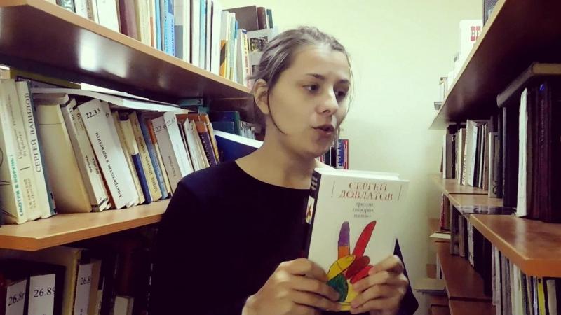 Участник №50 Рукавицына Анастасия Алексеевна.