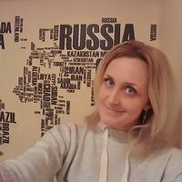 Юлия Козлова