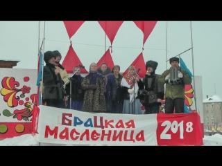 Масленица 2018!!! Казачий ансамбль