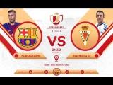 LIVE  Барселона — Реал Мурсия