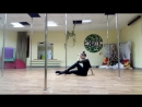 Интенсив frame up strip Татьяна Медведева