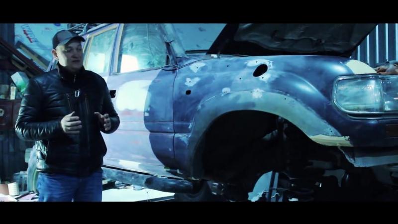 Тойота Ленд Крузер 80 с колесами от комбайна и мосты Мерседес Унимог смотреть онлайн без регистрации