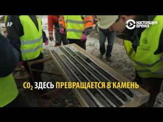 Первая электростанция с минусовым выбросом CO2
