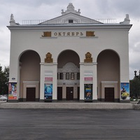 кинотеатр октябрь новокузнецк вконтакте