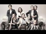 «Вечеринка»: Трейлер на русском языке